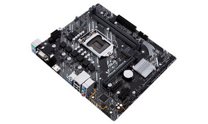 Placas base para INTEL socket 1200